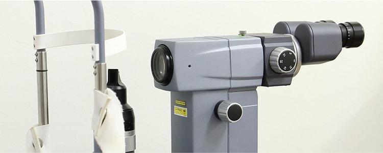 選択的レーザー線維柱帯形成術(SLT)