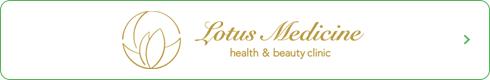 Lotus Medicine health&beauty clinic